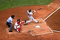 Red Sox Yankees Game Boston July 2012-8.jpg