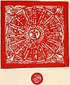 Red seal in 1907 detail, Sikhim and Bhutan - Oath of Allegiance (cropped).jpg