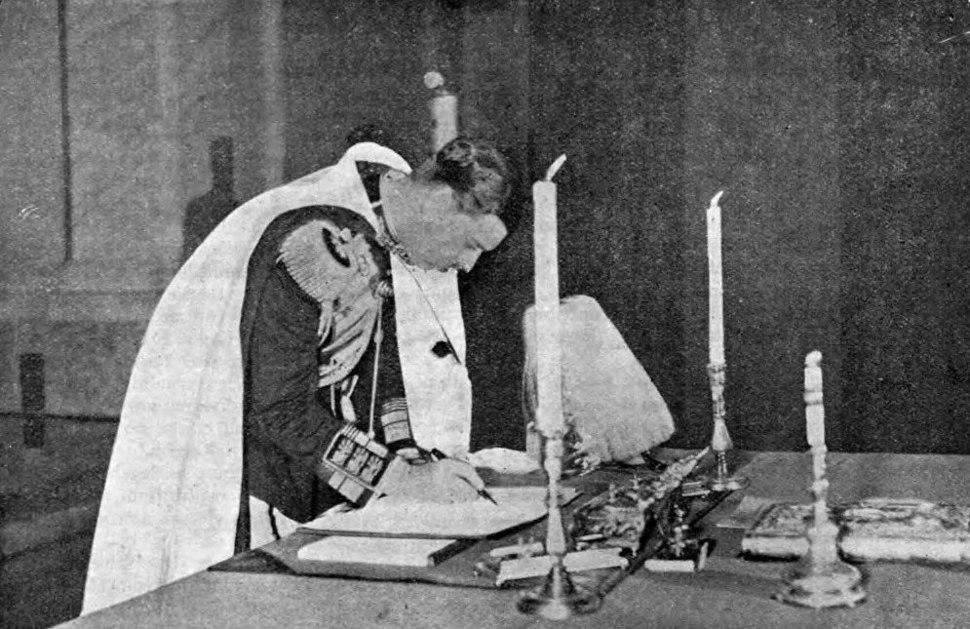 Regele Carol II si constitutia din 1938