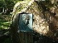 Relief of Kawabata Yasunari, Izu, Shizuoka.jpg