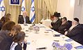 Reuven Rivlin opened the consultations after the 2015 elections with Yahadut HaTora.jpg