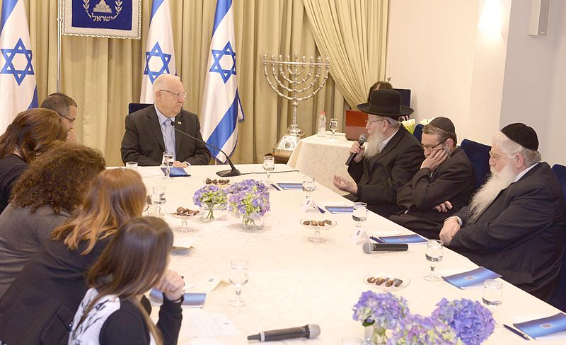 File:Reuven Rivlin opened the consultations after the 2015 elections with Yahadut HaTora.jpg