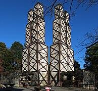 Reverberatory furnace of Nirayama.jpg
