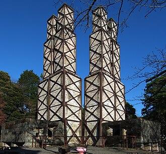 Reverberatory furnace - Image: Reverberatory furnace of Nirayama