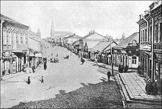 Rēzekne - Rēzekne early 20th century