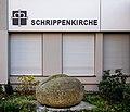 Riesenschrippe vor der ehemaligen Schrippenkirche.jpg