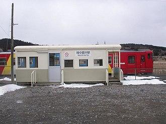 Rikuchū-Natsui Station - Rikuchū-Natsui Station in February 2008