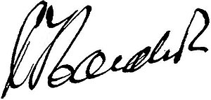 Robert Macalister - Image: Robert Macalister Signature