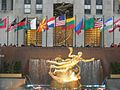 Rockefeller Center NYC 06.jpg
