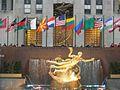 Rockefeller Center NYC 06.jpg