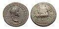 Roman coins sestertius Nero countermark X Legion Gemina.jpg