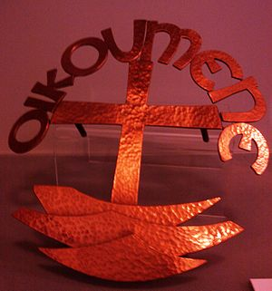Ronald Pope - A sculpture from the chapel of Derby Royal Infirmary. The word Oikoumene is a term that means the inhabited earth. This sculpture is now in Derby Museum
