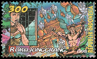 Roro Jonggrang - A depiction of the legend on an Indonesian stamp