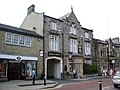 Rose and Crown, Clitheroe - geograph.org.uk - 523843.jpg