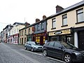 Row of shops in Balbriggan town centre - geograph.org.uk - 450795.jpg