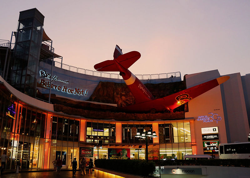 File:Royal Garden Plaza Pattaya.jpg