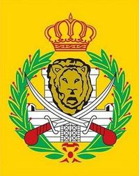 Royal Guard Insignia.jpg