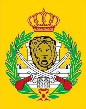 Jordan Royal Guard - Image: Royal Guard Insignia