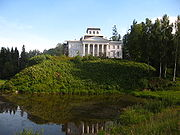 "Nabokov inherited the Rastrelli- designed estate ""Rozhestveno"" in 1916; the only house he ever owned"