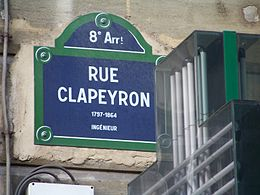 Rue Clapeyron, Paris May 2010.jpg