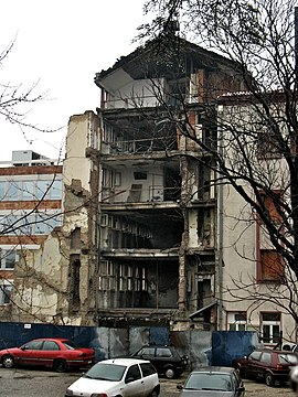 RTS headquarters damaged after NATO bombing Ruins of the Radio Television of Serbia, destroyed during 1999 NATO aggression.jpg
