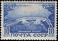 Rus Stamp-Dneproges-1932.jpg