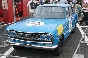 Nissan Skyline GT-R - 1964 Prince Skyline