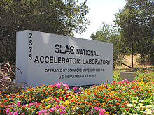The entrance to SLAC in Menlo Park.