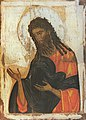 ST Jhon the baptist (Leningrad).jpg
