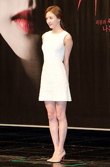 Sa hee (South Korean actress) from acrofan.jpg
