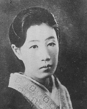 Sada Abe - Sada Abe portrait, circa 1935