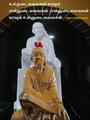 Sai Guru Trust Sai Mandir 08.png