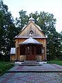 Saint Basil church, Bartativ (03).jpg