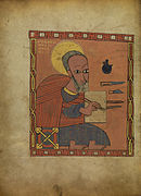 Saint Mark from MS 105 (Getty museum) - Ethiopian Gospel Book FOL. 82V.jpg