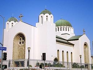 Saint Sophia Cathedral, Los Angeles - Image: Saint Sophia Greex Orthodox Cathedral (Los Angeles)