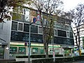 Saitama Resona Bank Iruma Branch.jpg
