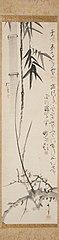Bamboo and Plum Tree