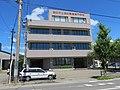 Sakata City Sakata Nursing Vocational college 1.jpg
