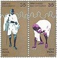 Salt Satyagraha (stamp issued in 1980).jpg