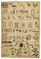 Sampler (Germany), 1721 (CH 18616675).jpg