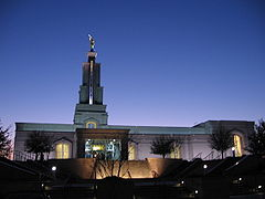 San Antonio Texas Temple.JPG