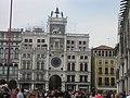 San Marco, 30100 Venice, Italy - panoramio (1032).jpg