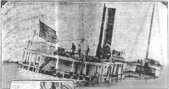 Stern view of San Pedro following the accident.