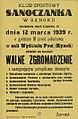 Sanoczanka Sanok, walne zgromadzenie (1939-03-12).jpg