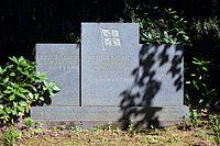 Schleswig-Holstein, Kiel, Nordfriedhof NIK 2959.jpg
