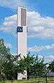 Schwieberdingen Kirchturm St Peter und Paul.jpg