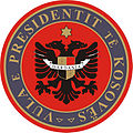 Seal of the President of Kosovo.jpg