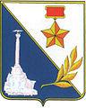 Sebastopol (1).jpg