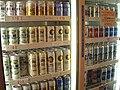Selection of Japanese beer.jpg