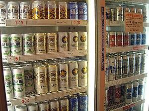 Beer in Japan - Japanese convenience store selection of beer